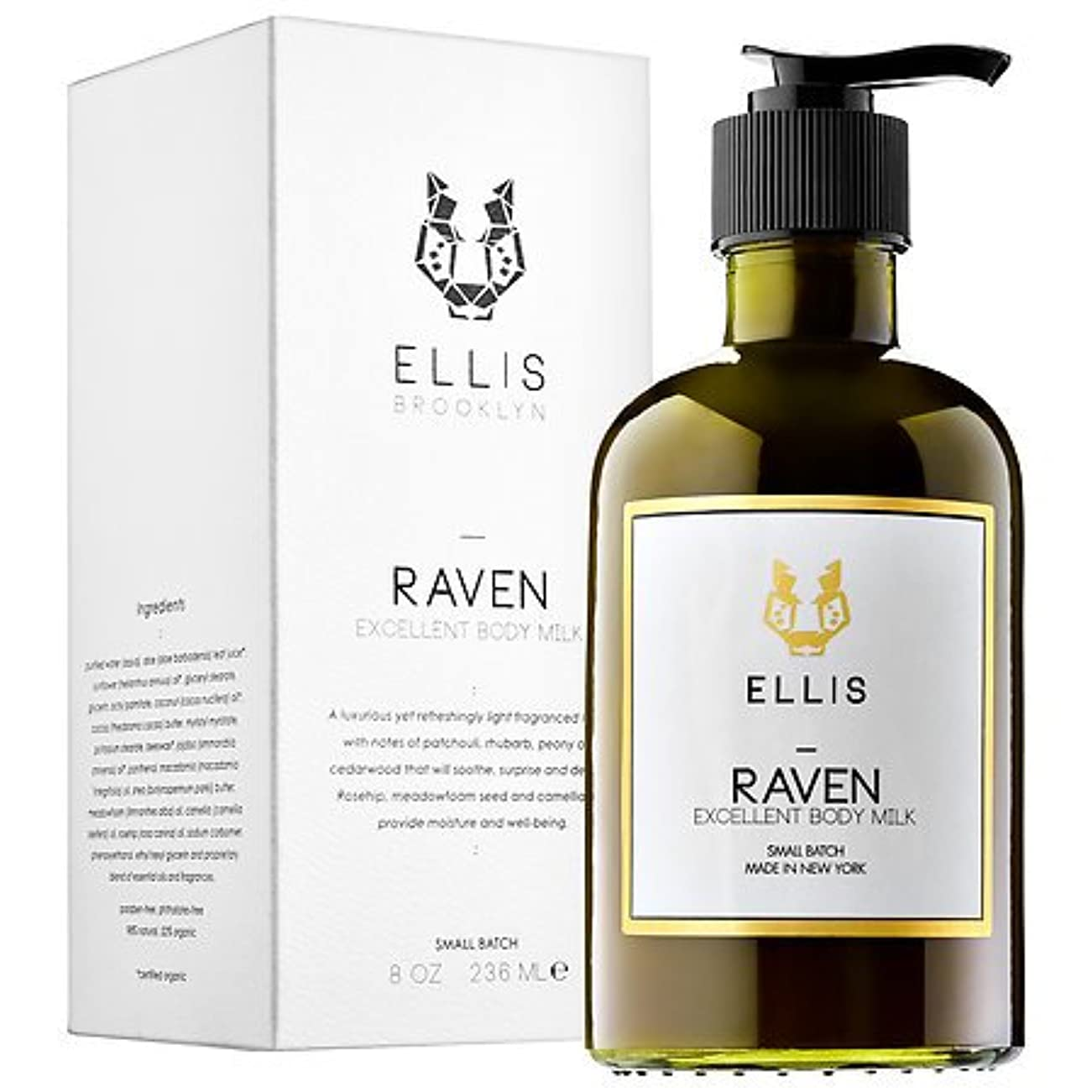 ジャズベイビー振り返るEllis Brooklyn Raven (エリス ブルックリン レイベン) 8.0 (236ml) oz Excellent Body Milk
