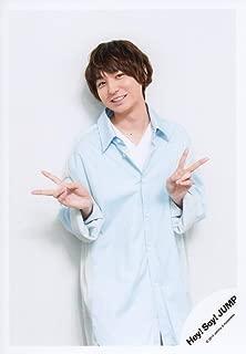Hey! Say! JUMP 公式生写真(伊野尾慧)HAL00253