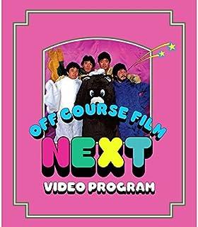 NEXT VIDEO PROGRAM [Blu-ray]