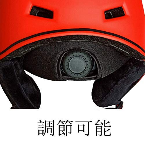 kufunスキーヘルメットスキーゴーグルスノーボードバイザーヘルメット大人用ジュニア調節可能レディーススキーヘルメットスノーボードヘルメット男女兼用子供用(黒,L(59-61CM))