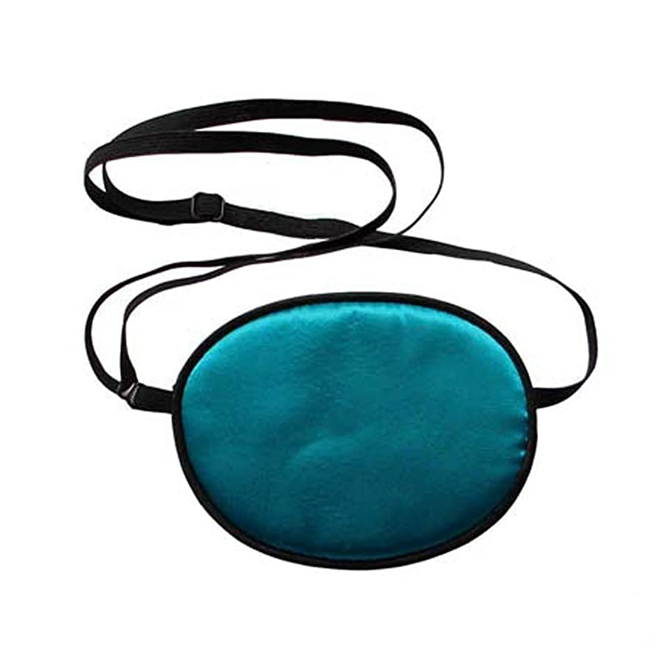 EUBUY Pirate Eye Patch,No Leakage Smooth Soft and Comfortable Elastic Natural Silk Eye Patch for Kids Infants Lazy Eye Amblyopia Strabismus