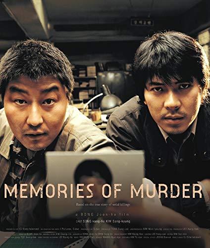 殺人の追憶 【4Kニューマスター版】 [Blu-ray]