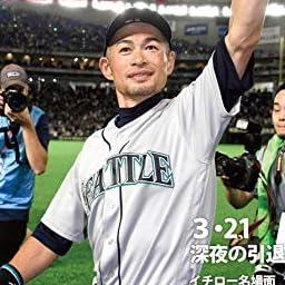 人気投票 1~152位】歴代日本人プロ野球選手ランキング! | みんなの ...