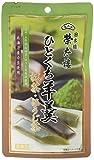 榮太樓 ひとくち羊羹 抹茶・ほうじ茶 4本(抹茶味 2本 ほうじ茶味 2本)×10袋