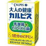 大人の健康カルピス 乳酸菌+ビフィズス菌&1日分のビタミン(125mL*24本入)