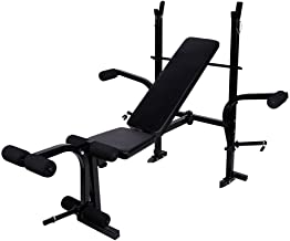 Marshal Fitness Adjustable Multifunctional Weigh Lifting Bench Foldable Home Gym Workout Equipment