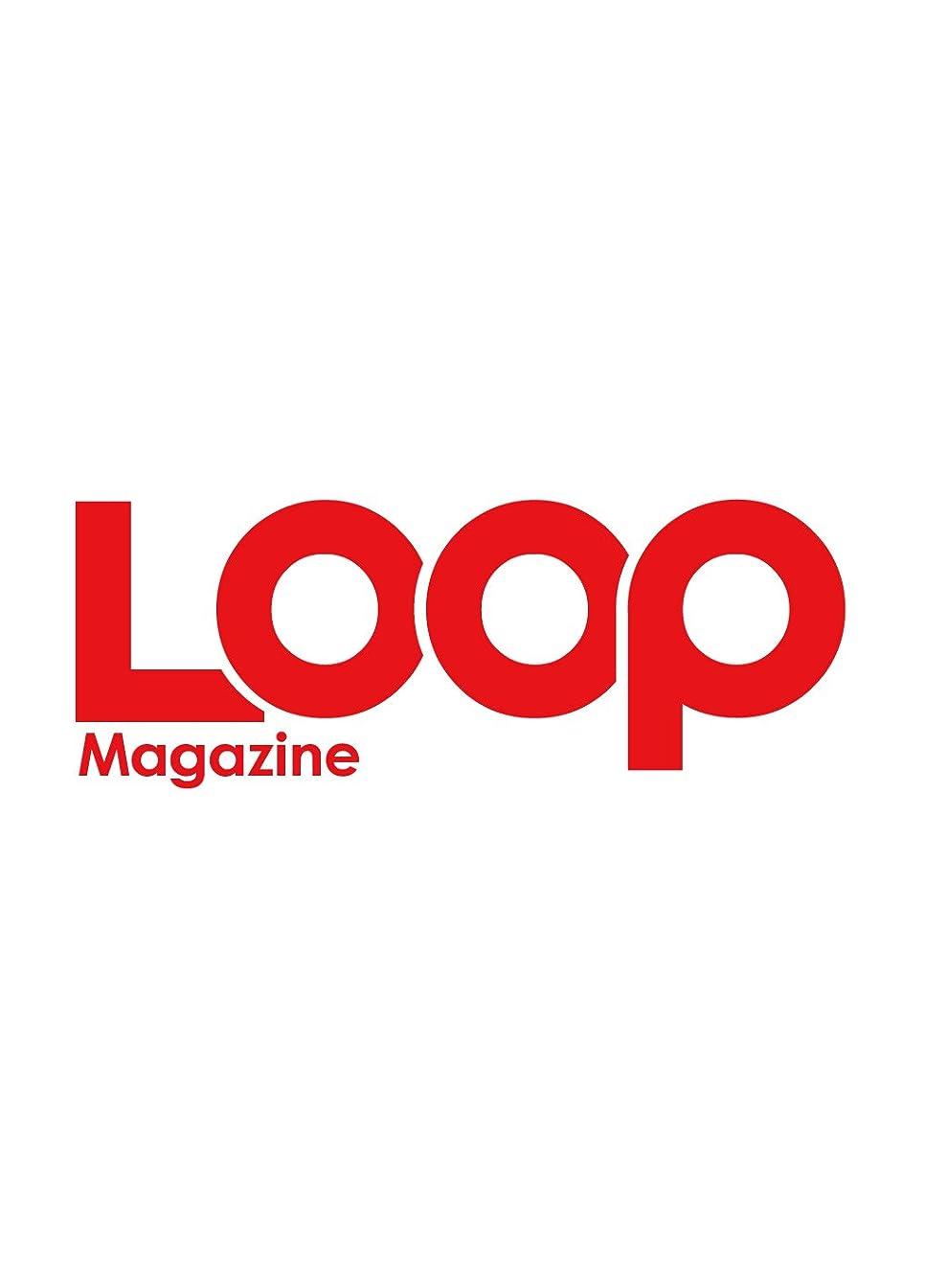 南東お酢被るLOOP Magazine - ループ マガジン - Vol.27 (サンエイムック)