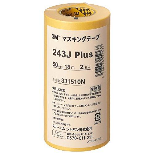 マスキングテープ 243J Plus 50mm×18m 2P 243J50