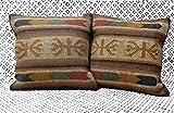 Handicraft Bazarr Funda de cojín de yute de 45,7 x 45,7 cm, decorativa, para sala de estar, hecha a mano, rústica, Kilim