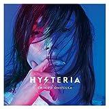 【Amazon.co.jp限定】HYSTERIA [初回限定盤] [CD + DVD] (Amazon.co.jp限定特典 : 鬼束ちひろ オリジナルA4クリアファイル ~Dタイプ~ 付)