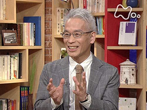 """カント""""純粋理性批判"""" (1)「近代哲学の二大難問」"""