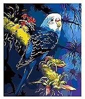 十代の若者たちのための数字で描く数字で描くキットオウムの鳥のパターンアート油絵家族が壁の装飾を飾るユニークなギフト