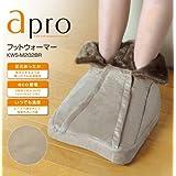 apro(アプロ) 足首の上まですっぽり入るフットウォーマー KWS-M202BR