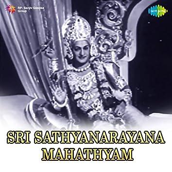 Sri Sathyanarayana Mahathyam (Original Motion Picture Soundtrack)
