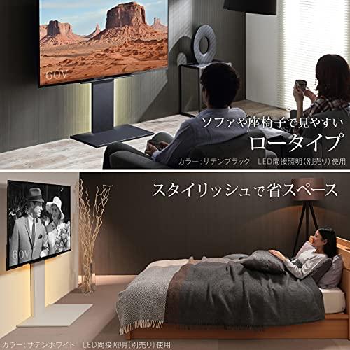『EQUALS イコールズ テレビ台 壁寄せテレビスタンド WALL V2 ロータイプ 32~60V対応 サテンブラック』の3枚目の画像