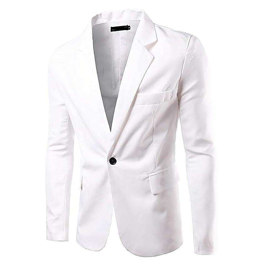 シリング午後エスカレーター[アスペルシオ] カラフル 長袖 スリム ジャケット 薄手 細身 メンズ