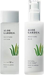 アロエガーデン 化粧水 100mL & 乳液 100mL セット「保湿成分 アロエエキス 配合」「小林製薬 プロデュース」