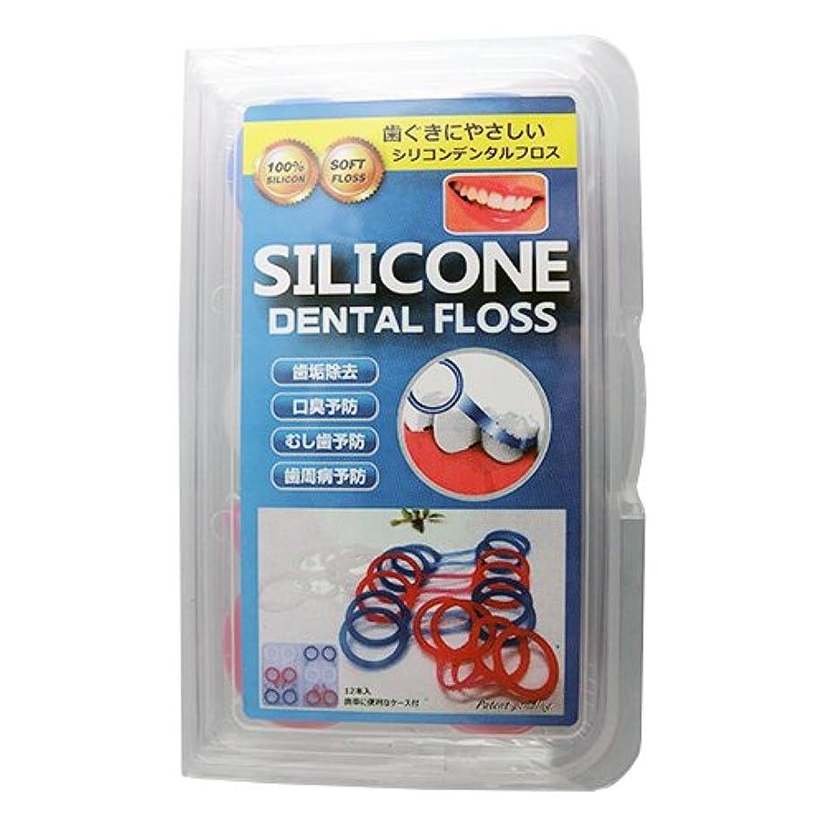 提出するアイロニー排泄するマイクロテック シリコンデンタルフロス 1箱(12本入)