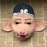 tytlmask Scary Saw Pig Mask De Látex, Máscara De Personaje De Cerdo Clásico Chino, Accesorios De Broma para Halloween, Decoración Divertida De La Mascota De Cosplay