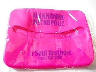 三代目J Soul Brothers  UNKNOWN METROPOLIZ  岩田剛典 ポケットティッシュケース 会場限定 ガチャ