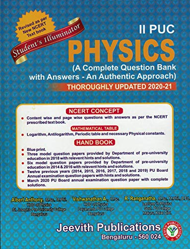 Students Illuminator Physics 2 Puc Complete Question Bank With Answers (jeevith Publications)