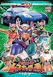 トミカヒーロー レスキューフォース VOL.7[DVD]