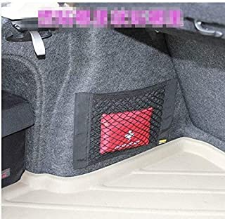 OscenLife Car Trunk Envelope Cargo Net for SEAT Leon Ibiza CUPTRA Altea Alhambra Toledo Leon 3