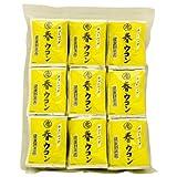 長寿沖縄 春ウコン茶 ティーバッグ