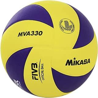 Amazon.es: Mikasa - Balones / Voleibol: Deportes y aire libre