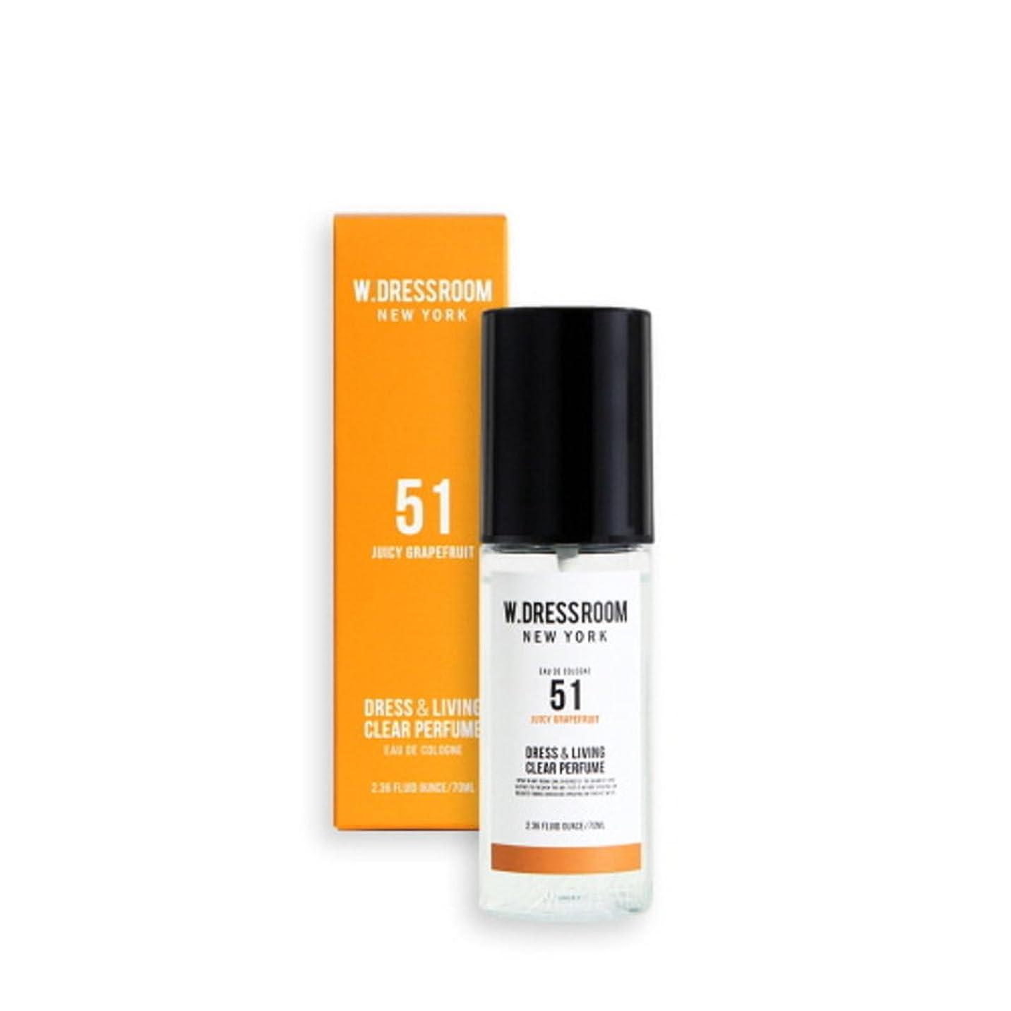 反応するカニ苛性W.DRESSROOM Dress & Living Clear Perfume fragrance 70ml (#No.51 Juicy Grapefruit)/ダブルドレスルーム ドレス&リビング クリア パフューム 70ml (#No.51 Juicy Grapefruit)