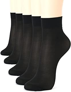 ililily Women Basic 5 or 10 Pairs 20D Nylon Sheer Ankle High Tights Hosiery Socks