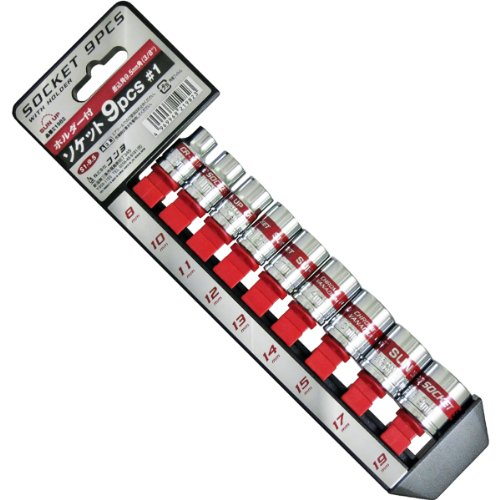 SUN UP ソケットセット S1-9.5 差込角:9.5mm 9点 1セット