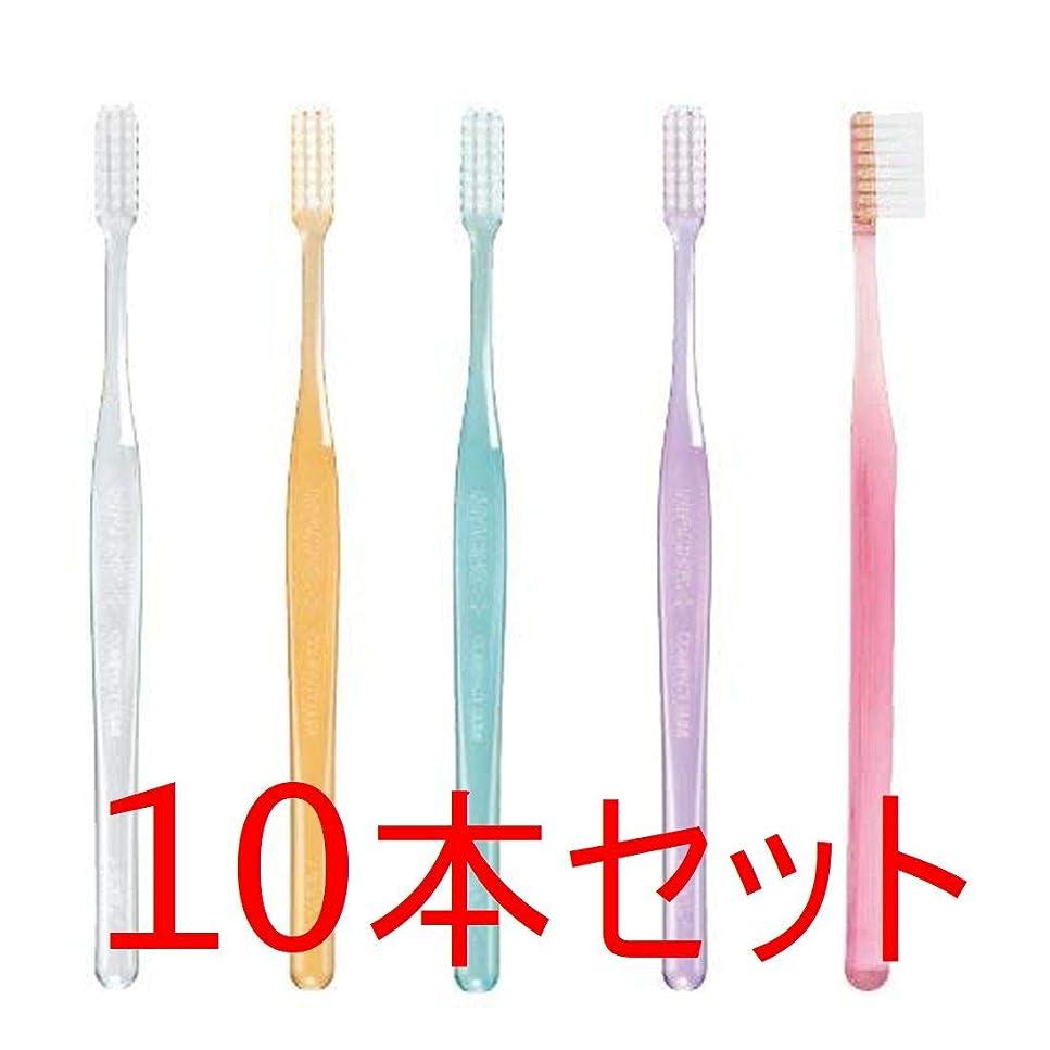 毎月卒業記念アルバム熟考するGC プロスペック 歯ブラシ プラス コンパクトスリム 10本 クリアー色 (M(ふつう), おまかせ)