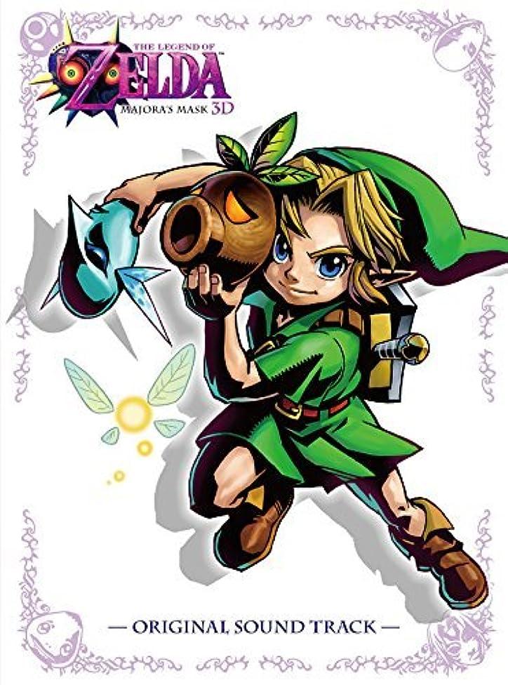 Game Music - The Legend Of Zelda: Majora's Mask 3D Original Soundtrack (2CDS) [Japan LTD CD] TSCM-29 by Game Music