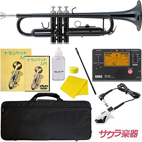 SoleilソレイユトランペットSTR-1/BKブラックサクラ楽器オリジナル初心者入門チューナーセット