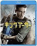 キング・アーサー[Blu-ray/ブルーレイ]