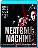 MEATBALL MACHINE ミートボールマシン [Blu-ray]
