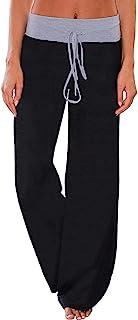 Famulily Women's Comfy Stretch Striped Drawstring Long Wide Leg Lounge Pants