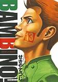 バンビ~ノ!セコンド(13) (ビッグコミックス)