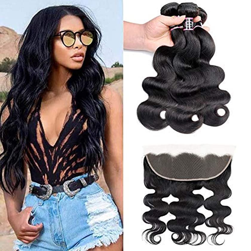 Urbeauty Body Wave Bundles with Frontal (14 16 18+12) Grade 8A Brazilian Virgin Human Hair Bundles with Frontal Closure 13x4 Ear to Ear Body Wave Lace Frontal Closure with Bundles