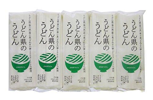 讃岐物産うどん県のうどん300g×5袋