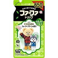 NSファーファジャパン ファーファトリップ 濃縮柔軟剤 カナダ ウォーターグリーンの香り 詰替 650ml ×3セット
