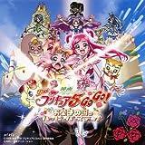 映画Yes!プリキュア5GoGo!お菓子の国のハッピーバースディ(音符記号) オリジナル・サウンドトラック