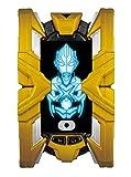 Bandai Ultraman X DX Exdeviser