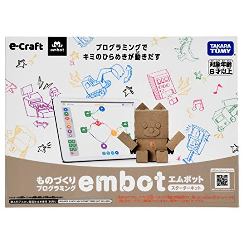e-Craft embot ( エムボット )スターターキット