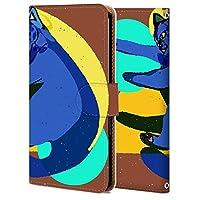 iPhone 5 ケース 手帳型 アイフォン 5 カバー スマホケース おしゃれ かわいい 耐衝撃 花柄 人気 純正 全機種対応 WX001-月の上の猫 アニマル かわいい 5736920