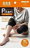 スリーランナー Pitari コンディショニングサポーター ニーカバー ひざ用 M 2枚入り