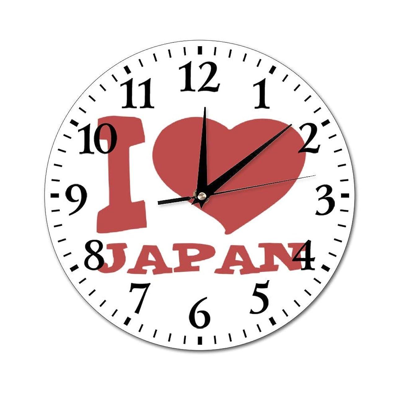 告白する人里離れた恩赦I LOVE Japan スマホリング ホームオフィスの学校のための円形の非カチカチの壁時計Dia25 cmの家の装飾的な卓上時計