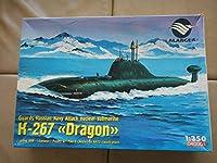 アランゲル Alanger 1/350 ロシア海軍 アクラ級潜水艦 K 267