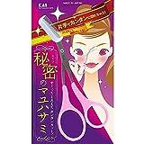 貝印 KQ3032 クシ付きマユハサミ ピンク